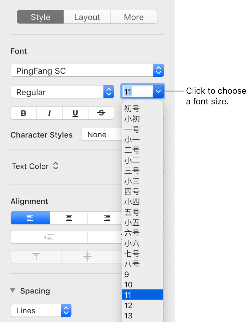 The Style section of the Format sidebar with the font size pop-up menu open. China mainland government standard font sizes appear at the top of the pop-up menu with point sizes below.