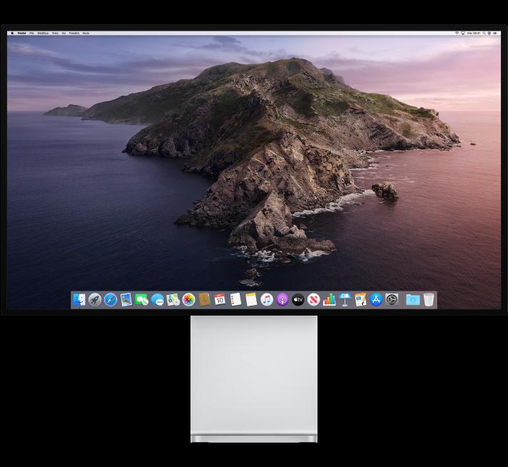 Pro Display XDR su un Pro Stand.