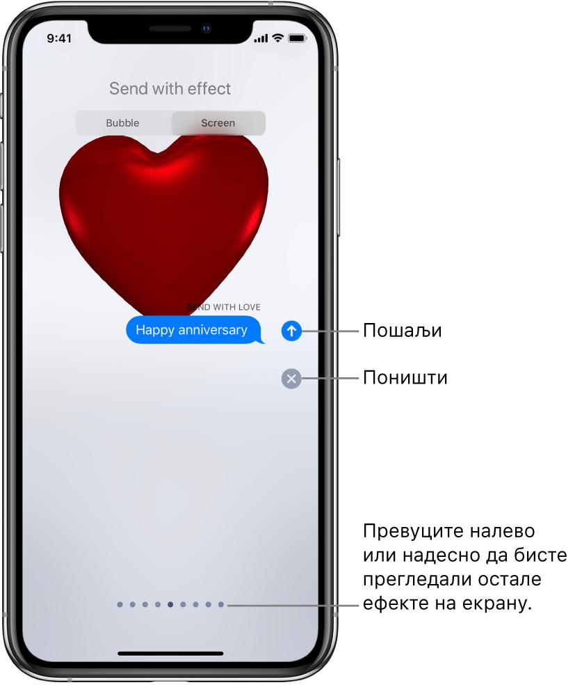 Преглед поруке са приказом ефекта са црвеним срцем преко целог екрана.