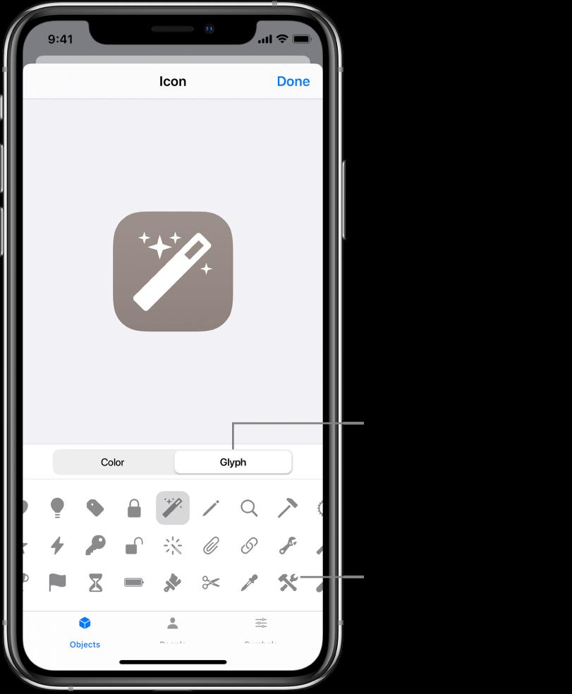 顯示捷徑圖形選項的圖像螢幕。