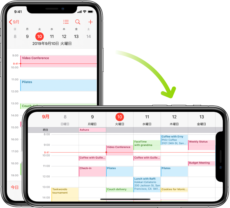 奥のiPhoneの「カレンダー」画面には、1日のイベントが縦向きで表示されています。手前のiPhoneは回転されて横向きになっており、同じ日を含む1週間の「カレンダー」のイベントが表示されています。