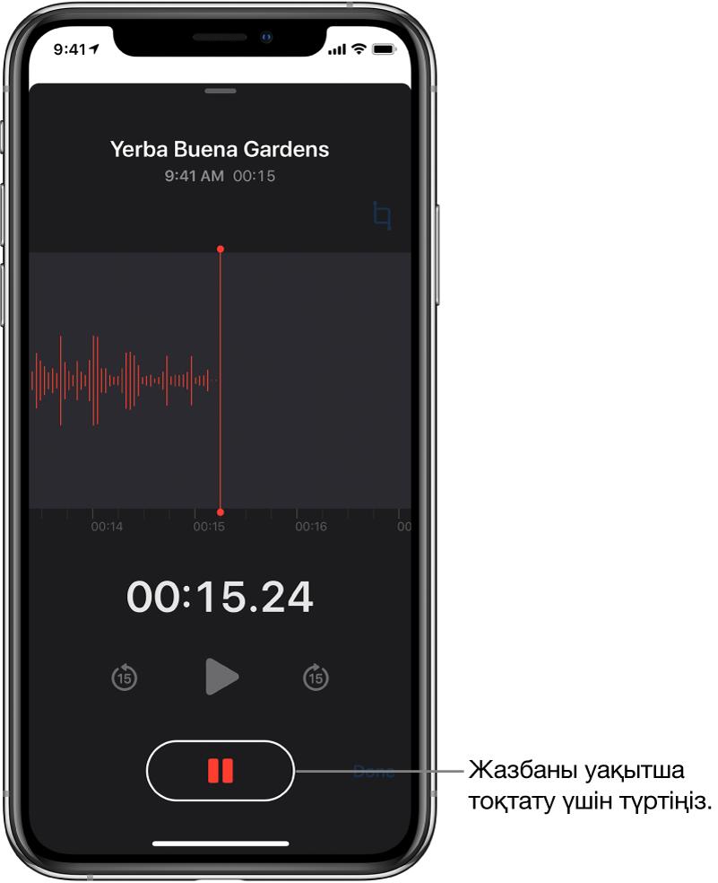 Орындалып жатқан жазбаны, белсенді Pause түймесін және ойнату, алға 15 секунд өткізу және артқы 15 секунд өткізу үшін күңгірттелген басқару элементтерін көрсетіп тұрған Voice Memos экраны. Экранның негізгі бөлігі уақыт көрсеткішімен бірге орындалып жатқан жазбаның толқын пішінін көрсетеді.