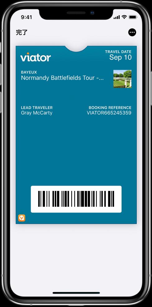 Wallet内の搭乗券。下部にフライト情報とQRコードが表示されています。