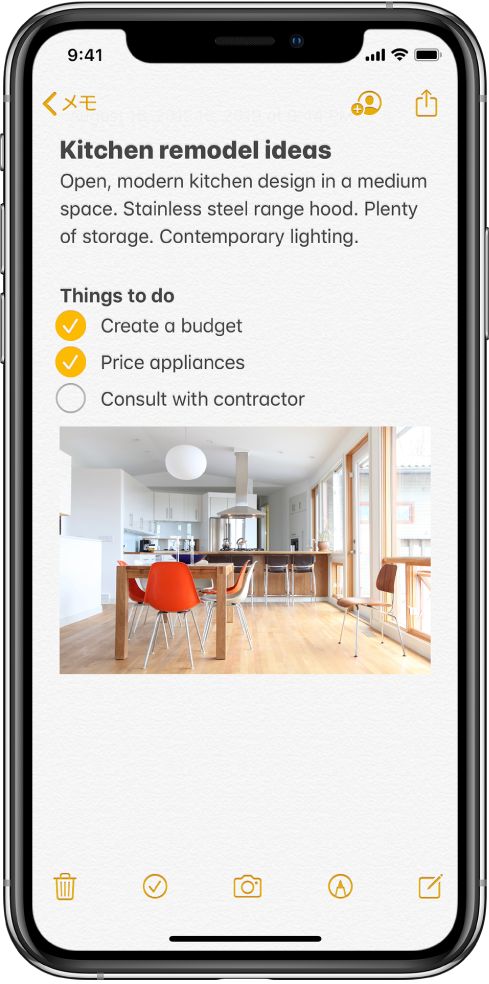キッチンのリフォームに関するアイデアのテキストと、To Doチェックリストが表示されているメモ。ほかの人とメモを共同制作するためのボタンや、メモを共有するためのボタンがあります。下部には、メモの削除、チェックリストの追加、写真の追加、手書きツールの表示、新しいメモの作成のためのボタンがあります。