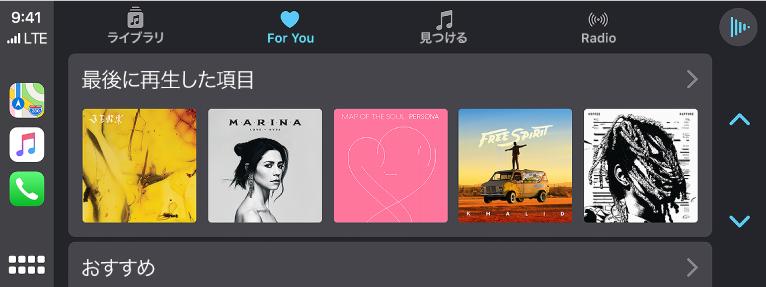 CarPlayの画面。最近再生した曲の一覧が表示されています。