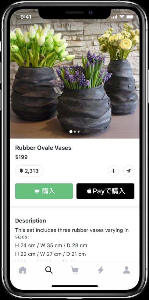 支払い画面が表示されているApp。「ApplePayで購入」ボタンがあります。