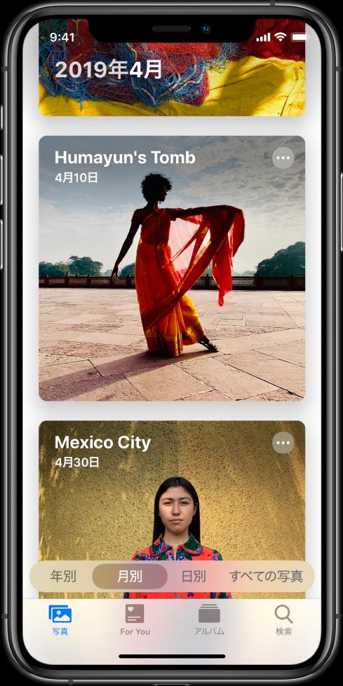 「写真」Appの画面。「写真」タブと「月別」表示が選択されています。「Humayun's Tomb」と「Mexico City」という、2019年4月のイベントが2つ表示されています。