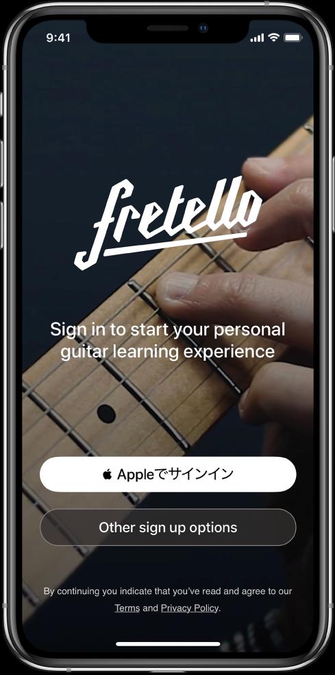 「Appleでサインイン」ボタンが表示されているApp。