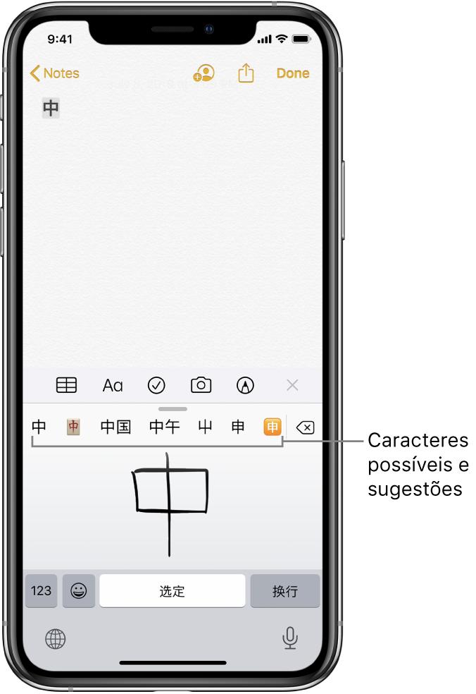 A aplicação Notas mostra o touchpad aberto na metade inferior do ecrã. No touchpad encontra-se um carácter de chinês simplificado desenhado à mão. Os caracteres sugeridos estão por cima e o carácter escolhido aparece na parte superior da nota.