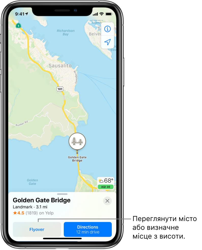 Карта Сан-Франциско. Унизу екрана на інформаційній картці для мосту «Золоті ворота» відображається кнопка Flyover ліворуч від кнопки «Маршрут».