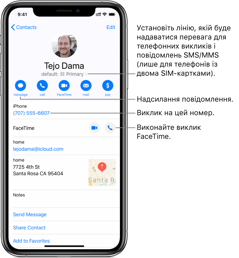 Екран даних про контакт. У верхній частині знаходяться фотографія та ім'я контакту. Нижче розташовані кнопки для надсилання повідомлення, здійснення телефонного виклику, здійснення виклику FaceTime, надсилання повідомлення електронної пошти та надсилання коштів за допомогою ApplePay. Під кнопками міститься контактна інформація.