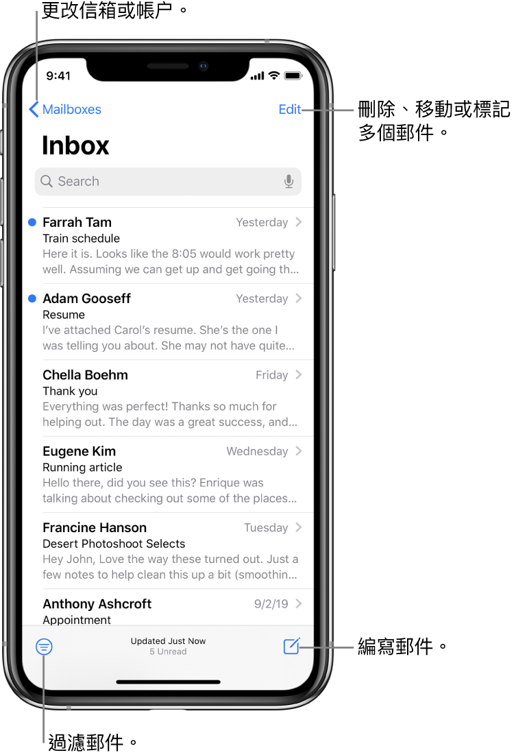 收件箱,顯示電郵列表。用來切換至另一個信箱的「信箱」按鈕位於左上角。用於刪除、移動或標記電郵的「編輯」按鈕位於右上角。用於過濾電郵的按鈕,只有特定類型的電郵顯示在左下角。用於編寫新電郵的按鈕位於右下角