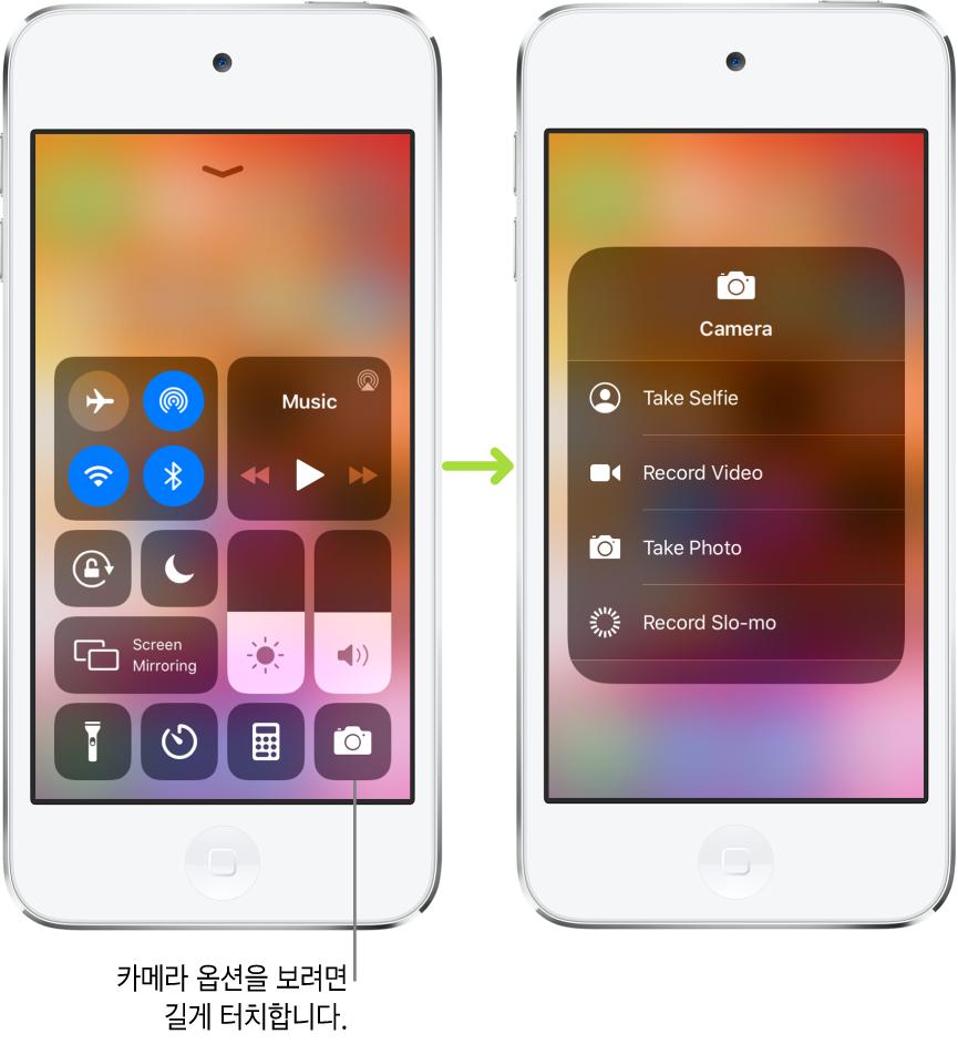 나란히 놓인 두 개의 제어 센터 화면.왼쪽의 화면에는 에어플레인 모드, 셀룰러 데이터, Wi-Fi 및 Bluetooth 제어기를 왼쪽 상단 그룹에 표시하고 오른쪽 하단의 카메라 아이콘을 길게 터치하라는 콜아웃이 표시됨. 오른쪽의 화면에 나타난 카메라 앱의 추가 옵션: 셀카 찍기, 비디오 녹화, 사진 찍기 및 슬로 모션 녹화.
