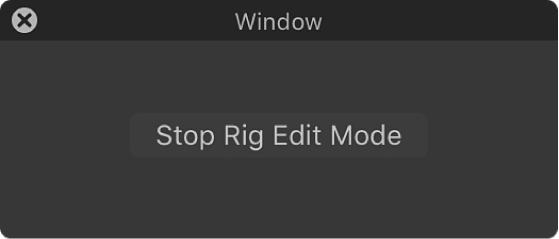 「リグ編集モードを停止」ウインドウ