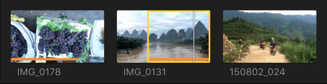 浏览器片段,其所选范围底部带有黄色边框和橙线