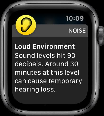 A noise notification.