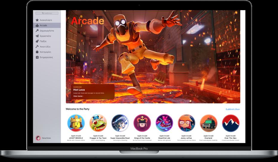 Η κύρια σελίδα του Apple Arcade.