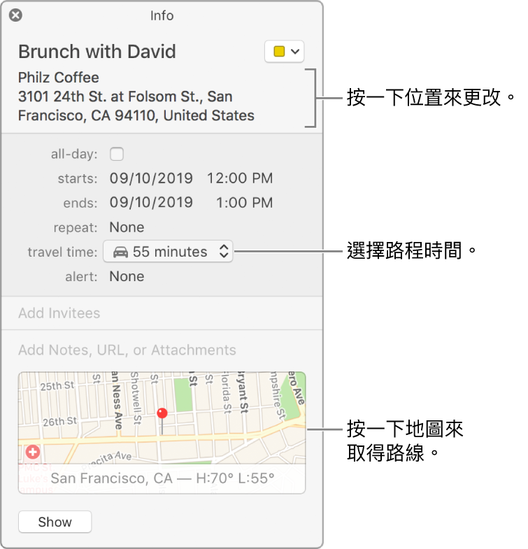 行程的「資料」視窗,游標置於「路程時間」彈出式選單上。從彈出式選單中選擇路程時間。按一下位置來更改它。按一下地圖來取得路線