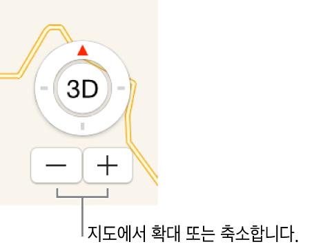 지도에 있는 확대/축소 버튼.