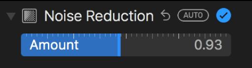 Бегунок «Уменьшение шума» в панели «Коррекция».