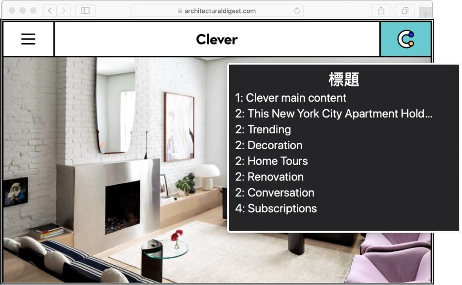 「旁白」游標中的 Safari 網頁,而「旁白」轉輪設為「連結」。