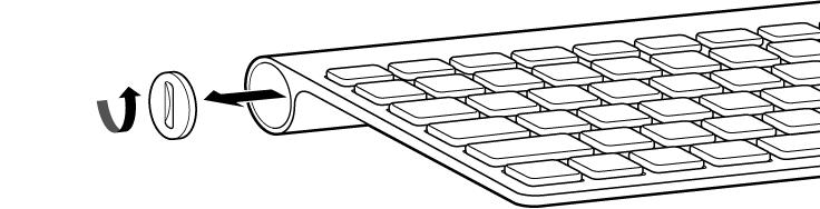 Batterifacket på tangentbordet när luckan är borttagen.