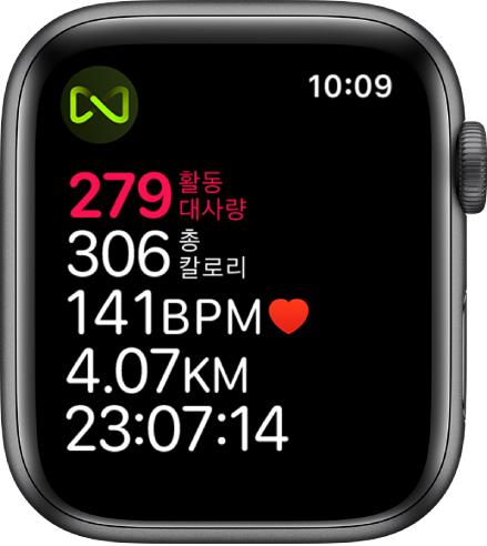 러닝머신 운동 세부 정보를 표시하는 운동 화면. 왼쪽 상단 모서리에 있 기호는 AppleWatch가 러닝머신에 무선으로 연결되어 있음을 나타냄.