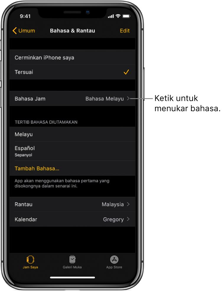 Skrin Bahasa dan Rantau dalam app Apple Watch, dengan seting Bahasa Jam berhampiran bahagian atas.