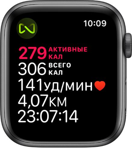 Экран программы «Тренировка», на котором показана подробная информация о тренировке на беговой дорожке. Символ в верхнем левом углу показывает, что AppleWatch подключены к беговой дорожке по беспроводной сети.