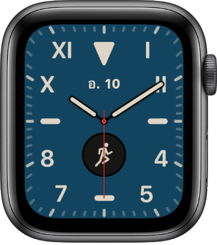หน้าปัดนาฬิกาแคลิฟอร์เนีย ซึ่งแสดงการผสมผสานระหว่างตัวเลขโรมันและตัวเลขอารบิก โดยแสดงกลไกหน้าปัดทั้งหมดสองกลไก: วันที่และการออกกำลังกาย