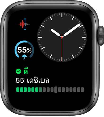 หน้าปัดนาฬิกาโมดูลาร์ที่แสดงนาฬิกาแบบอนาล็อกใกล้กับด้านขวาบนสุด กลไกเสียงบันทึกอยู่ทางด้านซ้ายบนสุด กลไกสภาพอากาศอยู่ตรงกึ่งกลางฝั่งซ้าย และกลไกเสียงรบกวนที่ด้านล่างสุด