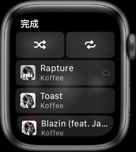 """音轨列表窗口在顶部显示随机播放和重复播放按钮,在下方显示三个音轨。""""完成""""按钮位于左上方。"""