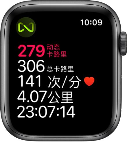 """显示跑步机体能训练详细信息的""""体能训练""""屏幕。左上角的符号表示 AppleWatch 已无线连接到跑步机。"""