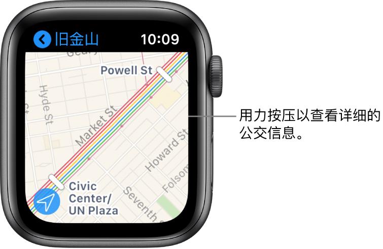 """""""地图"""" App 显示了公交详细信息,其中包括路线和站点名称。"""