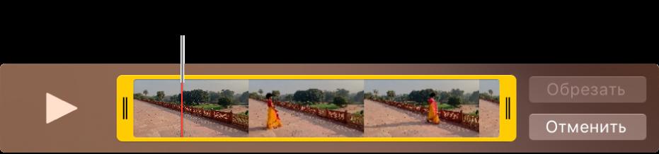 Клип в окне QuickTime Player с указателем воспроизведения, расположенным примерно в середине клипа.
