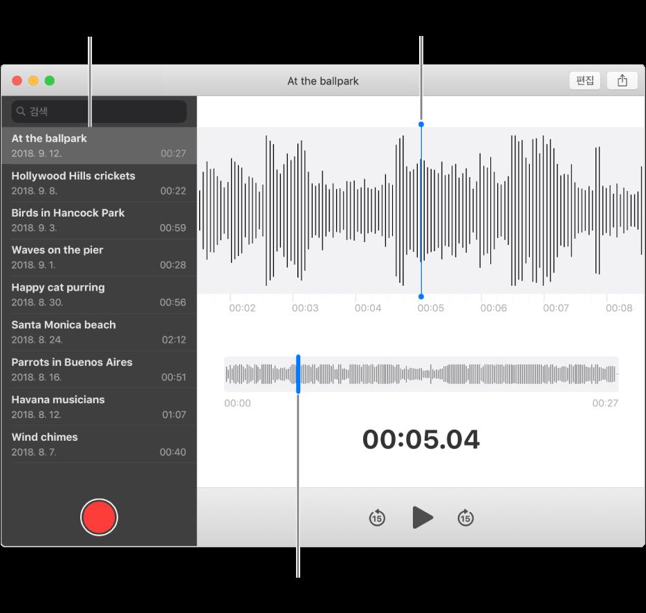 왼쪽에 사이드바가 있는 음성 메모 앱. 사이드바 오른쪽에 있는 윈도우에 녹음이 파형으로 나타나며 중앙에 파란색 재생헤드가 있습니다. 그 아래에는 파형 개요가 있습니다. 개요에서 재생헤드를 클릭하여 시작 위치를 선택할 수 있습니다.
