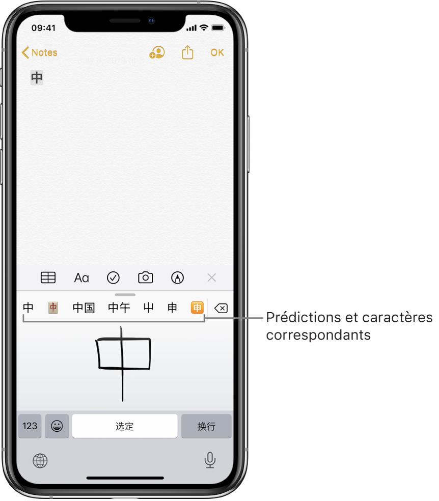 L'app Notes montrant le touchpad ouvert dans la moitié inférieure de l'écran. Le pavé tactile présente un caractère en chinois simplifié manuscrit. Les caractères suggérés s'affichent juste au-dessus, et le caractère choisi apparaît en haut de la note.