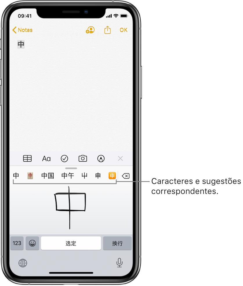 O app Notas mostrando o touchpad aberto na metade inferior da tela. No touchpad, há um caractere de chinês simplificado desenhado à mão. Os caracteres sugeridos estão logo acima, e o caractere escolhido é exibido no topo da nota.