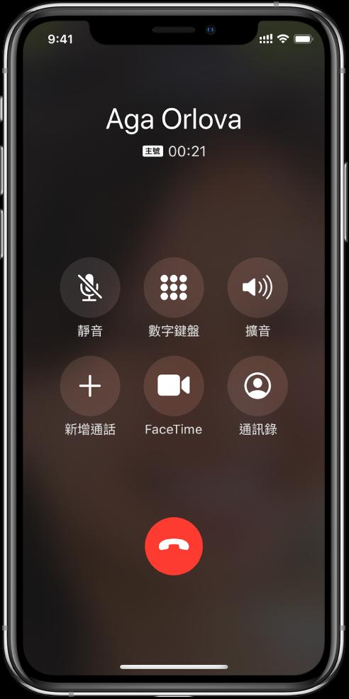 「電話」畫面,顯示你在通話時的選項按鈕。頂端列,由左至右為靜音、數字鍵盤及揚聲器按鈕。底部列,由左至右為新增通話、FaceTime 及通訊錄按鈕。