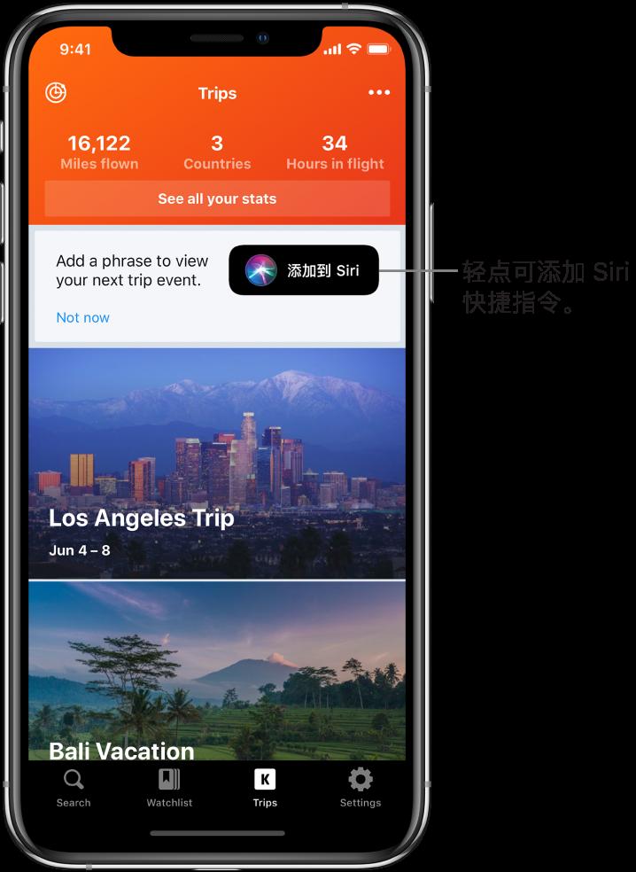 """旅行 App 的屏幕。""""添加到 Siri""""按钮位于""""添加用于查看您下一个旅行日程的指令""""的文本右侧。"""