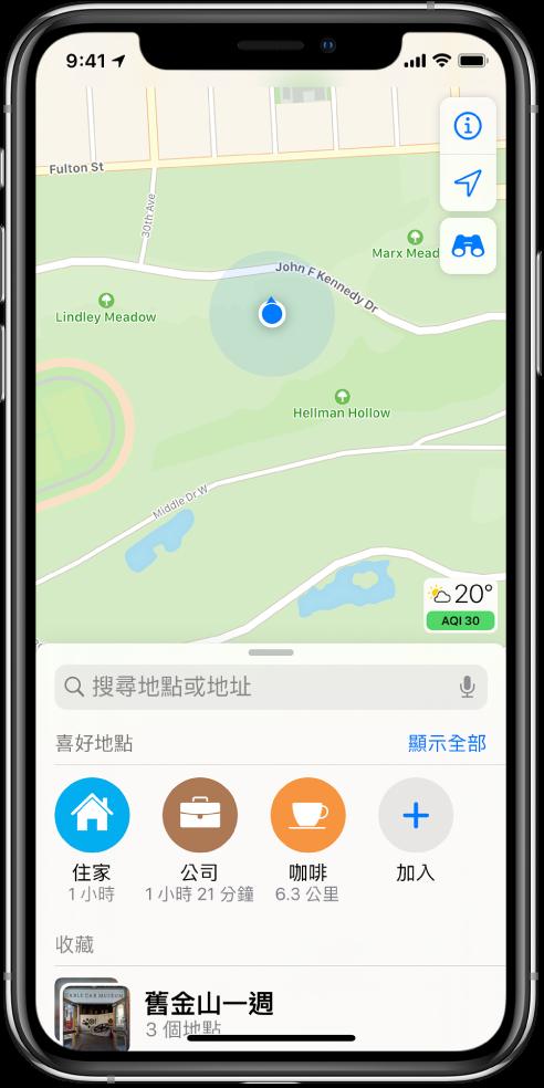 地圖顯示市內公園裡的目前位置。