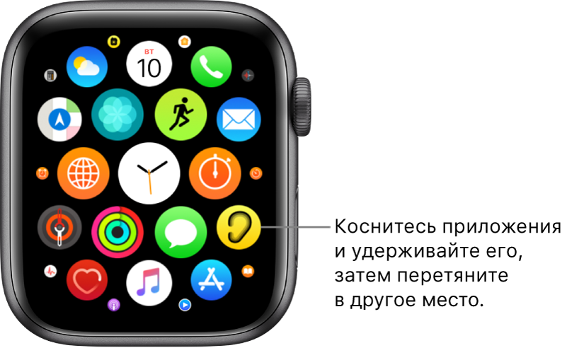 Экран «Домой» часов AppleWatch в режиме просмотра сеткой. Комментарий: «Коснитесь значка приложения и удерживайте его, затем перетяните в другое место».