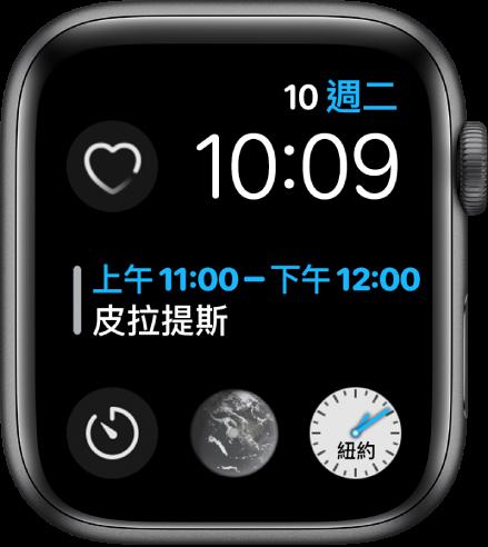 「圖文組合」錶面,在右上方顯示星期幾、日期和時間,在中間顯示「行事曆」,以及在下方附近顯示三個子刻度盤。