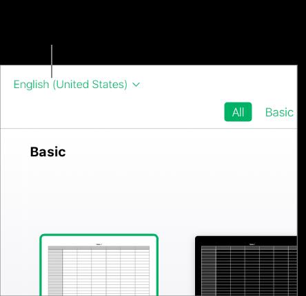 Menu contextuel en haut à gauche de l'outil de sélection du modèle dans lequel l'option Anglais (États-Unis) est sélectionnée.