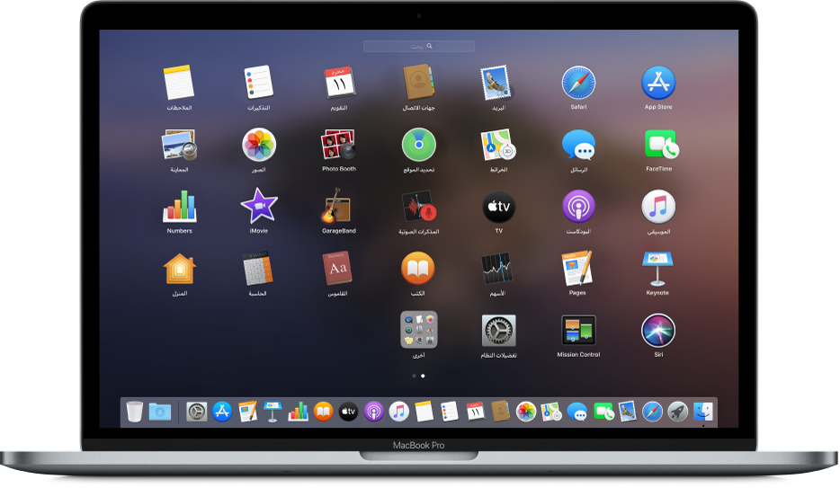 يُظهر Launchpad أيقونات تطبيقات في نمط شبكة على شاشة الـMac.