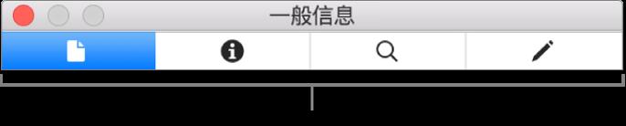 图像检查器面板。