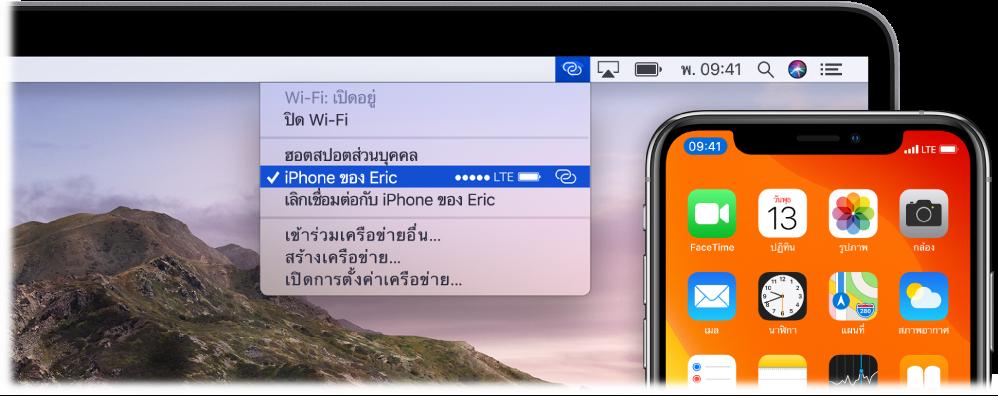หน้าจอ Mac ที่มีเมนู Wi-Fi ซึ่งแสดงฮอตสปอตส่วนบุคคลที่ iPhone เชื่อมต่ออยู่