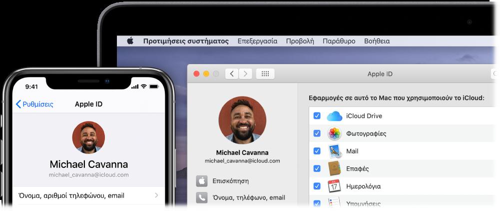 Ένα iPhone όπου εμφανίζονται οι ρυθμίσεις iCloud, και ένα Mac στην οθόνη του οποίου φαίνεται το παράθυρο iCloud.