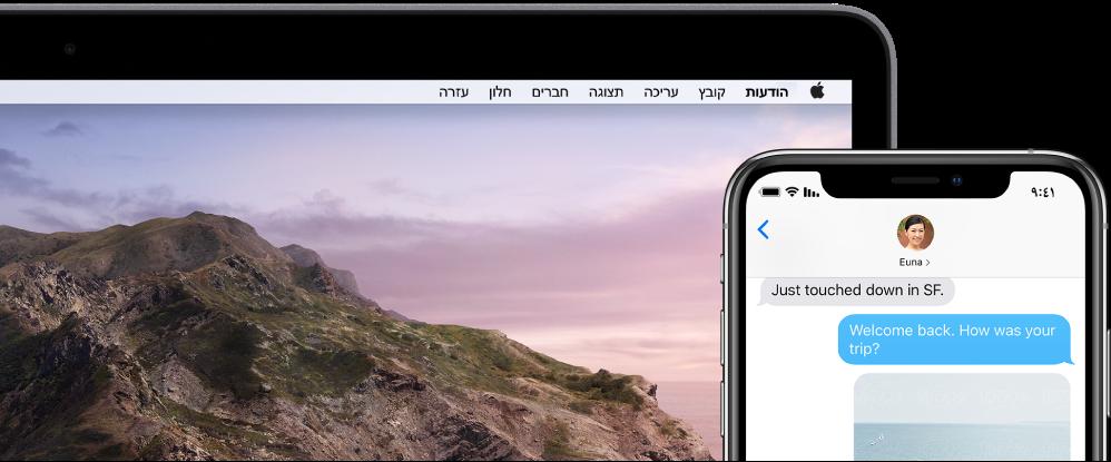 היישום ״הודעות״ פתוח ב-Mac ומציג את אותה שיחה כמו ב״הודעות״ ב-iPhone.