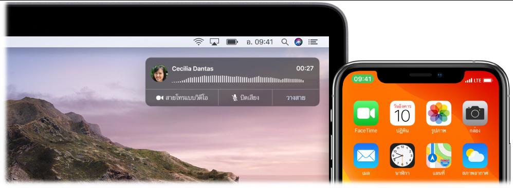 หน้าจอ Mac ซึ่งแสดงหน้าต่างแจ้งเตือนสายโทรที่มุมขวาบนสุดและ iPhone ที่แสดงว่ากำลังอยู่ในระหว่างคุยสายผ่าน Mac